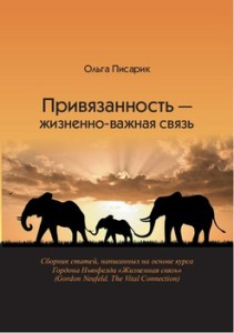 brochure-cover