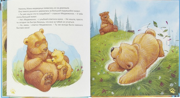 «Мама, как же ты будешь дальше любить меня?» Хейди и Дэниель Ховарт, рождение нового малыша