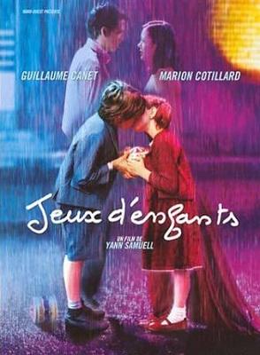 Влюбись в меня, если осмелишься / Jeux d'enfants, 2003